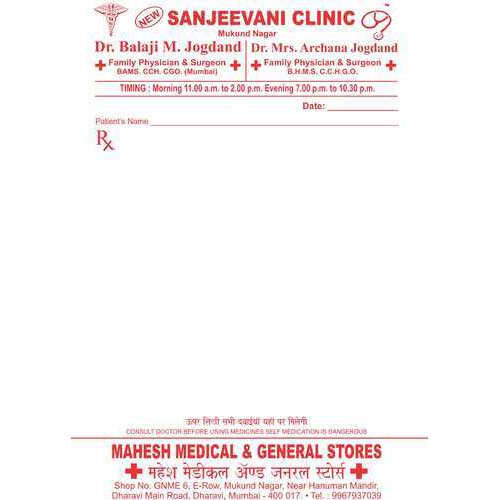 Prescription Pad Printing Prescription Pad Printing  Sanjivanee