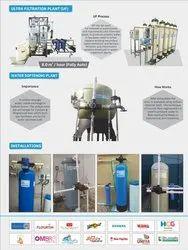 Mild Steel Industrial Water Softener