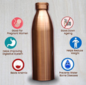 Pure Copper Yoga Water Bottle