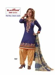 Pure Cotton Bottom Embroidery Suit