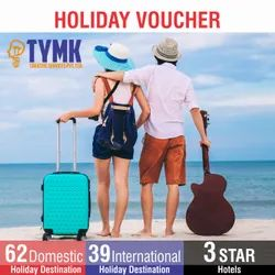 MLM Holiday Voucher