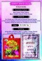 Ararot Holi Gulal Powder