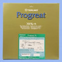 Progreat Coaxial Microcatheter System