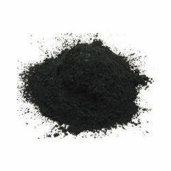 25 kg Kalonji Powder, Packaging: HDPE Bag
