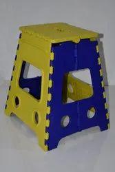 Plastic Folding Stool 18 Inch