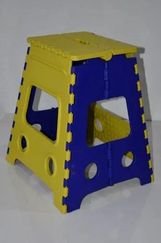 Prime Plastic Folding Stool 18 Inch Creativecarmelina Interior Chair Design Creativecarmelinacom