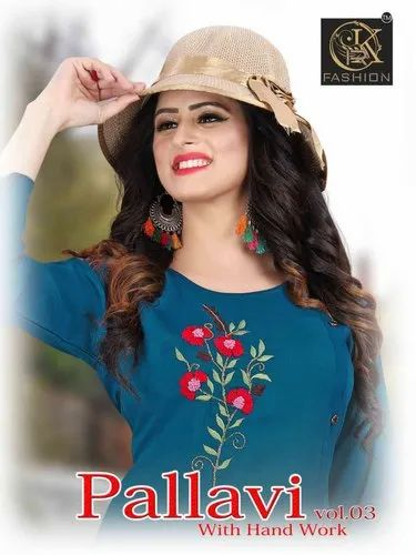 Pallavi Vol-03 By Rk Fashion Designer Work Kurti