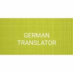 German To English Translation Service