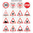 Road Safety Sign