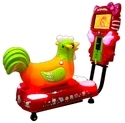 3D Mini Chicken Kiddy Ride