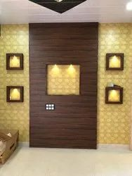 PVC Wall Decorative Panel