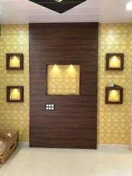 PVC Wall Decorative Panel