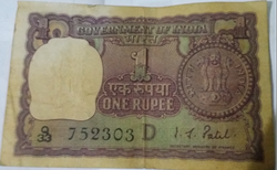 1 Rupee Note Year 1972 Signed By I. G. Patel