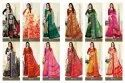 Ladies Banarasi Cotton Saree