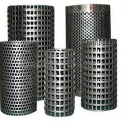 Mild Steel Perforated Coils