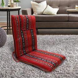 Relaxing Meditation Chair