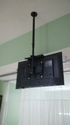 LCD Ceiling Mount Bracket
