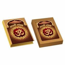 Gold Religious Book