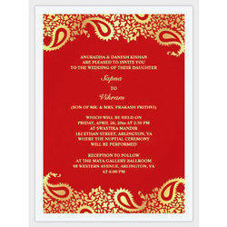 Wedding cards in chennai and paper and wedding invitation card stopboris Image collections