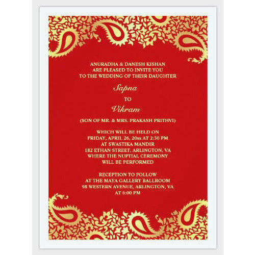 invitation card images - Invitation Card