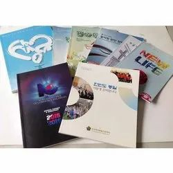 Printed Offset Magazine Printing Services, in Pan India