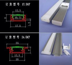 LED Light Aluminium Profile India