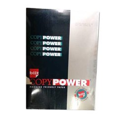 Bilt A4 Size Copier Paper, GSM: 80 - 120, Packaging Size: 500 Sheets per pack