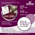 Hosper 16 Amp Shutter Socket Modular