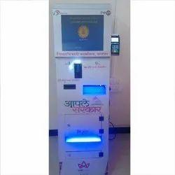 E Governance Kiosk System