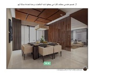 Interiors Designing Service For Office
