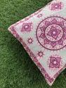 Decorative Pillow Cover