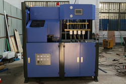 OIL BOTTLE MAKING MACHINE