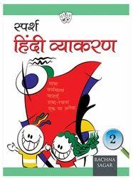 Together With Sparsh Hindi Vyakaran-2 Book