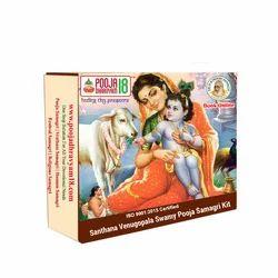 Santhana Venu Gopala Puja Samagri Kit