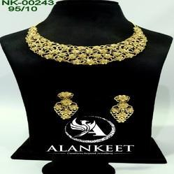 Beautiful Gold Plated Jewellery