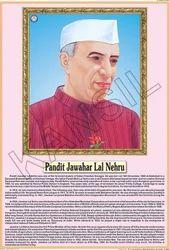 Pt. Jawaharlal Nehru  For Life Sketch Of Great Men Chart