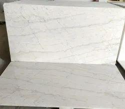 Albeta Beige Marble