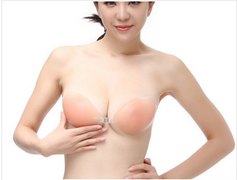 5f68d999e2 Baby Pink Plain Freebra Self Adhesive Silicon Backless Strapless Push-up Bra