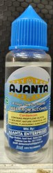 Ajanta Cardamom Essence, Packaging Size: 20ML, Liquid