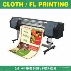 Digital Printing 1-2 Days Cloth / FL / Banner (Flex Print), In South India, 12 Per Square Feet