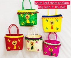 Palm Thamboolam Bag