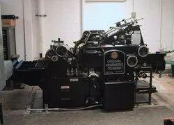 Same Day Printing Services, Rewa, Martand Press