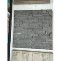 Kandla Gray Wall Panel
