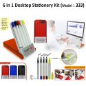 6 in 1 Desktop Stationery Kit ( H-333)