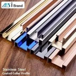 MSI Brand Decorative Stainless Steel Inner & Outer Tile Profile