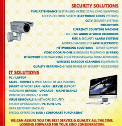 CCTV System in Nashik, सीसीटीवी सिस्टम, नासिक