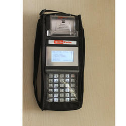 parking ticket issuing machine