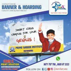 PVC flex and hording board Printing Service, in haryana