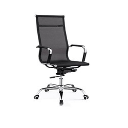 Office Chairs-IFC042