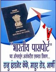 Fresh and Renewal Both Indian Passport Online Passport Application Service, 200, Aadhaar and PAN Card and Education Proof